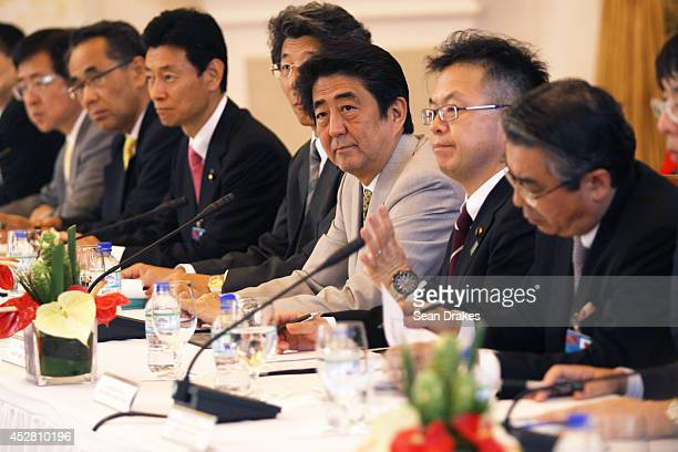 Shinzo Abe Prime Minister of Japan at Diplomatic Center on July 27 2014 in Port of Spain Trinidad Tobago