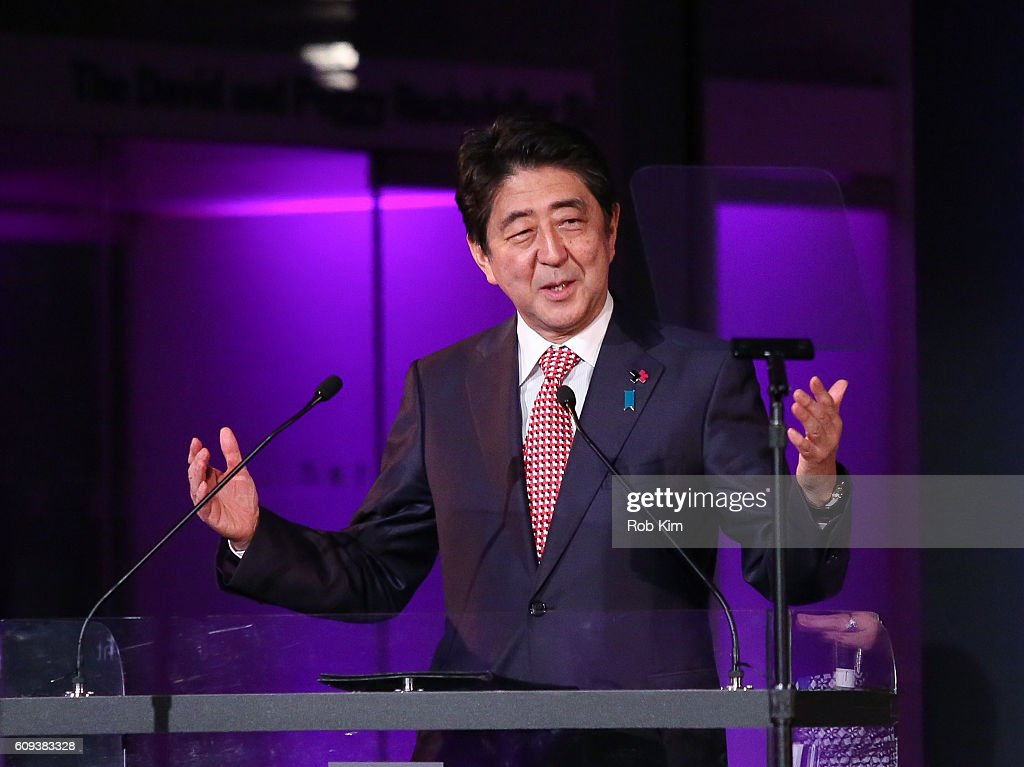 Shinzo Abe, Prime Minister of Japan speaks at HeForShe 2nd Anniversary Reception at Museum of Modern Art on September 20, 2016 in New York City.