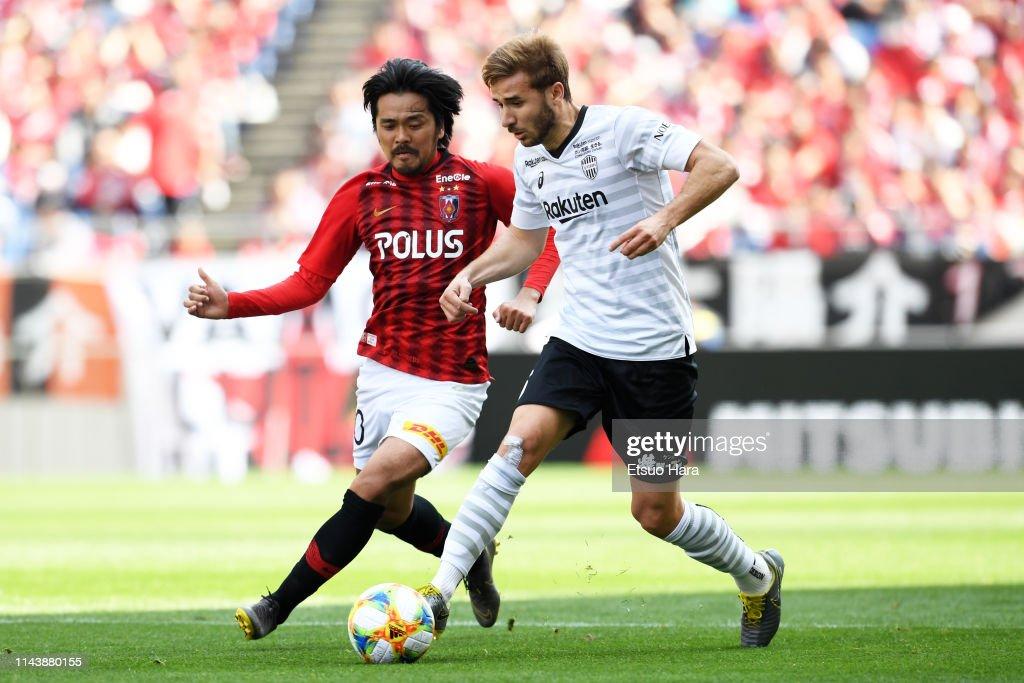 JPN: Urawa Red Diamonds v Vissel Kobe - J.League J1