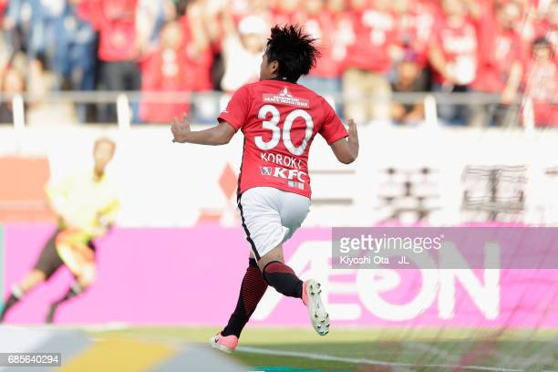 Shinzo Koroki of Urawa Red Diamonds celebrates scoring his side's third and ahat trick goal during the JLeague J1 match between Urawa Red Diamonds...