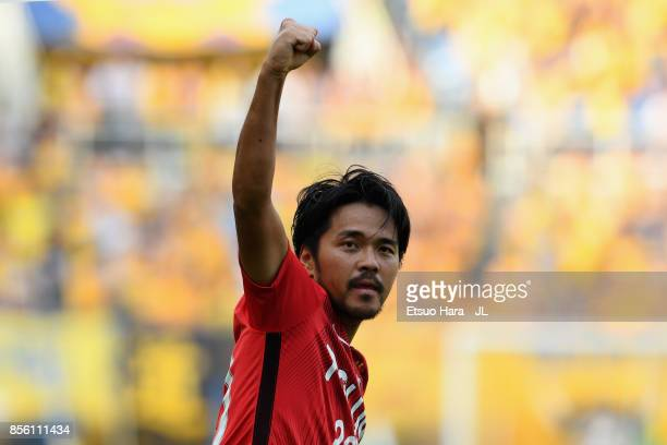 Shinzo Koroki of Urawa Red Diamonds celebrates scoring his side's second goal during the J.League J1 match between Vegalta Sendai and Urawa Red...