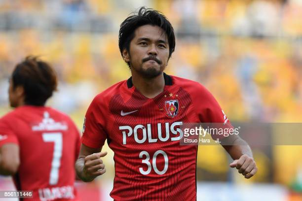 Shinzo Koroki of Urawa Red Diamonds celebrates scoring his side's second goal during the JLeague J1 match between Vegalta Sendai and Urawa Red...