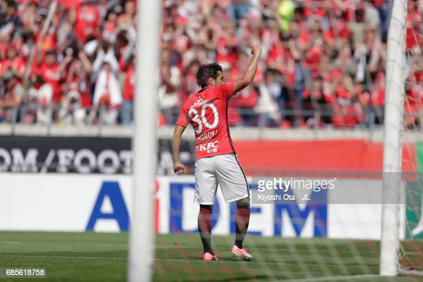 Shinzo Koroki of Urawa Red Diamonds celebrates scoring the opening goal during the JLeague J1 match between Urawa Red Diamonds and Shimizu SPulse at...