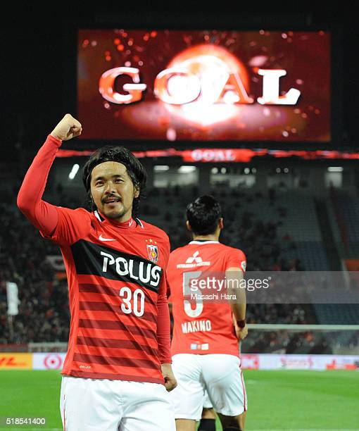 Shinzo Koroki of Urawa Red Diamonds celebrates the first goal during the JLeague match between Urawa Red Diamonds and Ventforet Kofu at the Saitama...