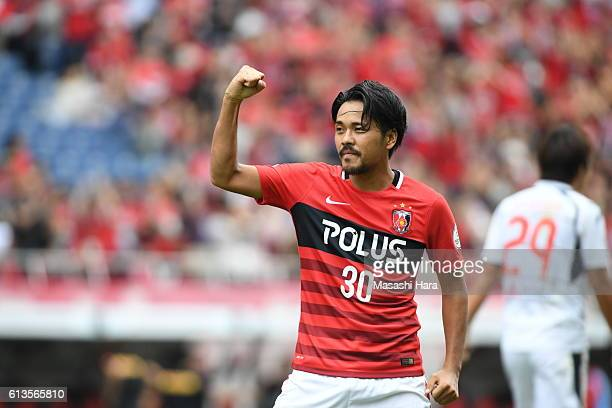 Shinzo Koroki of Urawa Red Diamonds celebrates the first goal during the JLeague Levain Cup semi final second leg match between Urawa Red Diamonds...