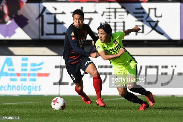 Shinzo Koroki of Urawa Red Diamonds controls the ball under pressure of Gen Shoji of Kashima Antlers during the JLeague J1 match between Kashima...