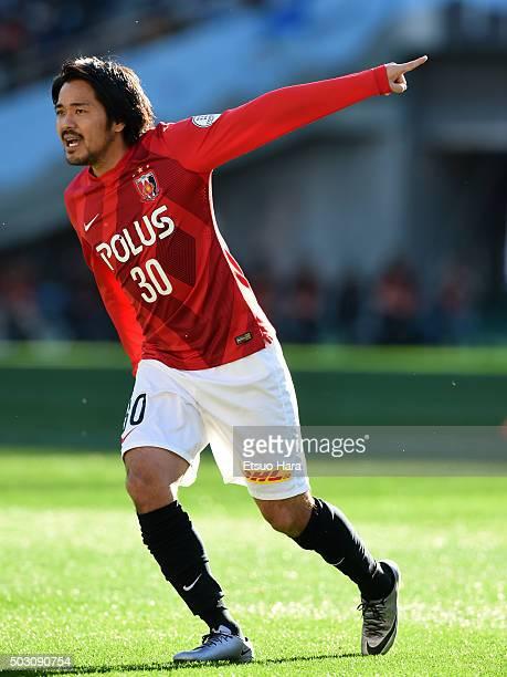 Shinzo Koroki of Urawa Red Diamonds gestures during the 95th Emperor's Cup final between Urawa Red Diamonds and Gamba Osaka at Ajinomoto Stadium on...