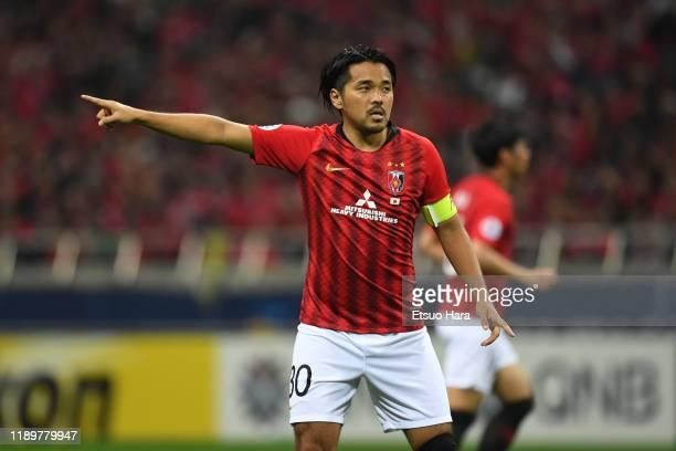 Shinzo Koroki of Urawa Red Diamonds gestures during the AFC Champions League Final second leg match between Urawa Red Diamonds and Al Hilal at...