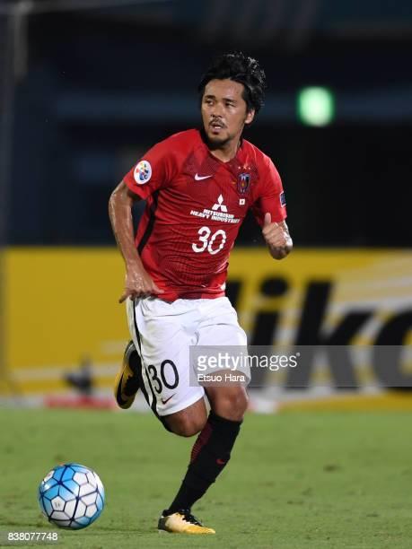 Shinzo Koroki of Urawa Red Diamonds in action during the AFC Champions League quarter final first leg match between Kawasaki Frontale and Urawa Red...