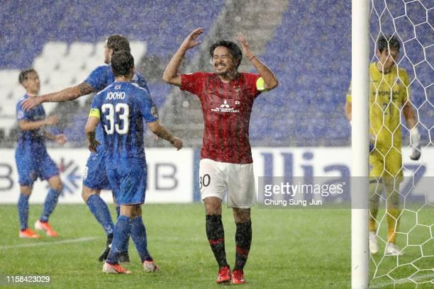 Shinzo Koroki of Urawa Red Diamonds reacts during the AFC Champions League round of 16 second leg match between Ulsan Hyundai and Urawa Red Diamonds...