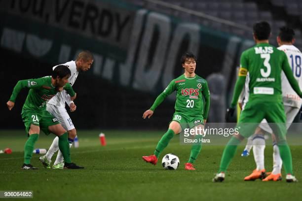 Shion Inoue of Tokyo Verdy controls the ball during the JLeague J2 match between Tokyo Verdy and Avispa Fukuoka at Ajinomoto Stadium on March 21 2018...