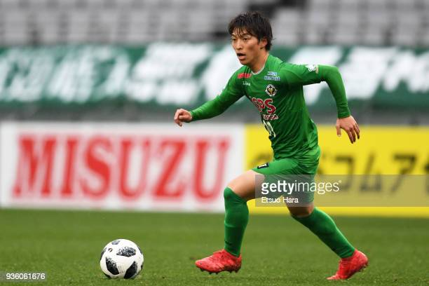 Shion Inoue of Tokyo Verdy in action during the JLeague J2 match between Tokyo Verdy and Avispa Fukuoka at Ajinomoto Stadium on March 21 2018 in...