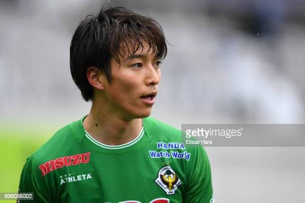 Shion Inoue of Tokyo Verdy looks on during the JLeague J2 match between Tokyo Verdy and Avispa Fukuoka at Ajinomoto Stadium on March 21 2018 in Chofu...