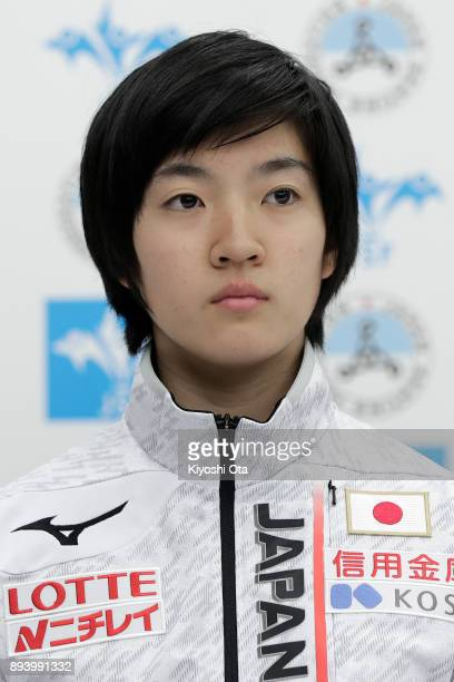 Shione Kaminaga attends a press conference following the announcement of the Japan Short Track Speed Skating Team for the PyeongChang 2018 Winter...