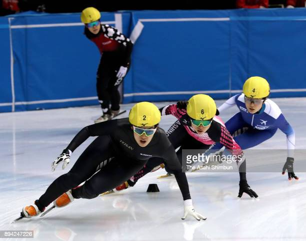 Shione Kaminaga leads the pack in the Women's 1500m Final A during day one of the 40th All Japan Short Track Speed Skating Championships at Nippon...