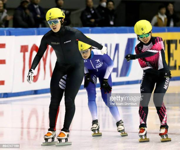 Shione Kaminaga wins the Women's 1500m Final A during day one of the 40th All Japan Short Track Speed Skating Championships at Nippon Gaishi Arena on...