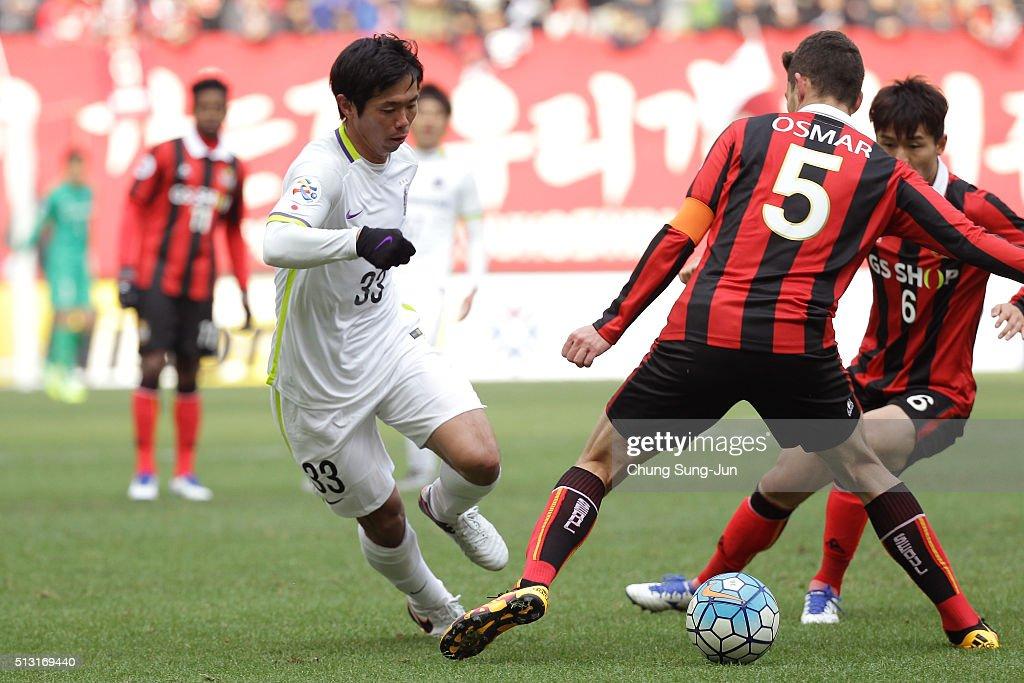 FC Seoul v Sanfrecce Hiroshima - AFC Champions League Group F : News Photo