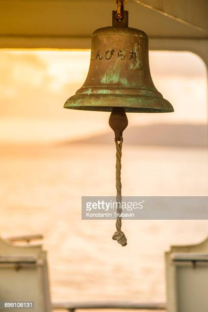 ship bell. - bell stock pictures, royalty-free photos & images