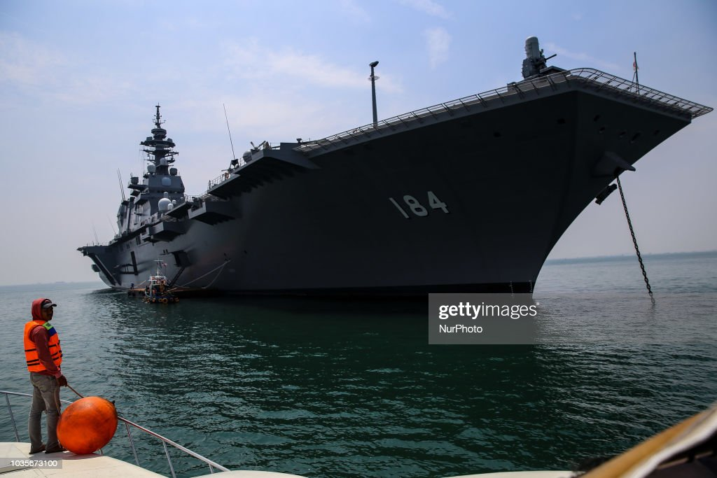 Japan Maritime Self-Defense Forces to Indonesia : News Photo