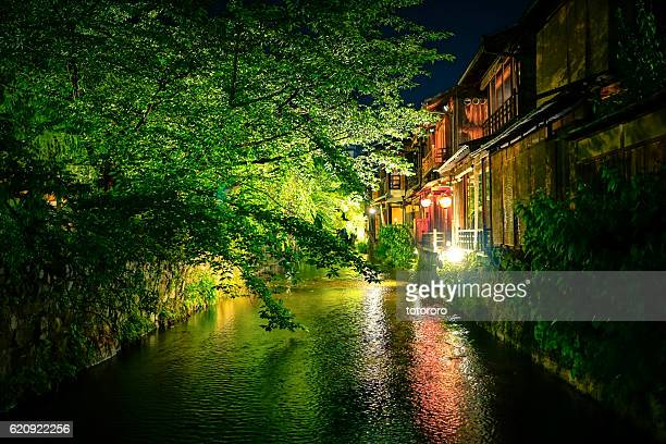 Shirakawa River (白川) at Night in Kyoto (京都) Japan