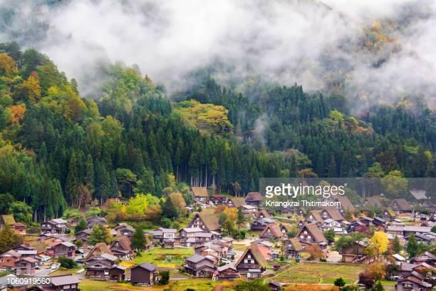 shirakawago in autumn time, japan. - 岐阜県 ストックフォトと画像