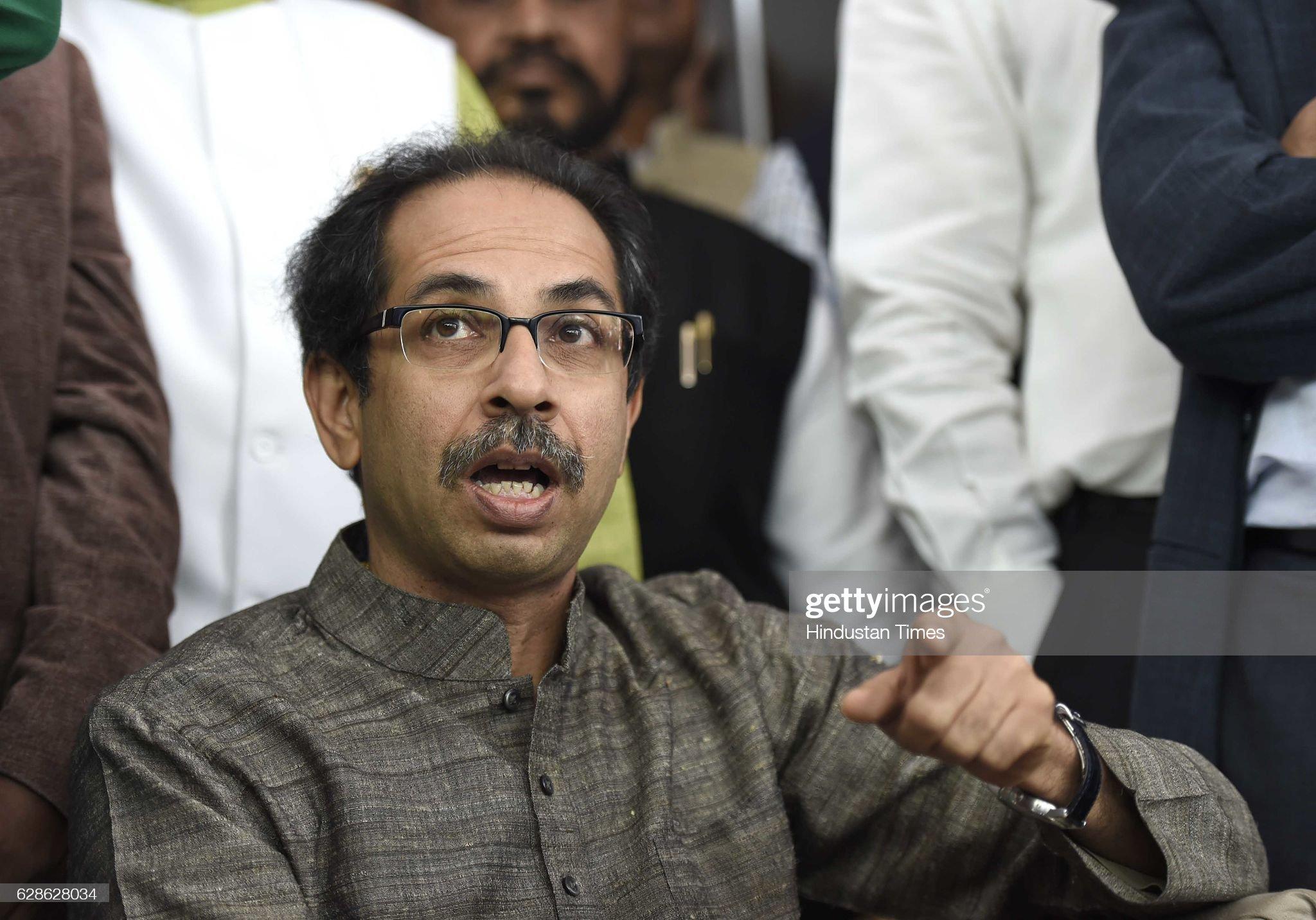 Shiv Sena leader Uddhav Thackeray Press Conference On Demonetization : News Photo