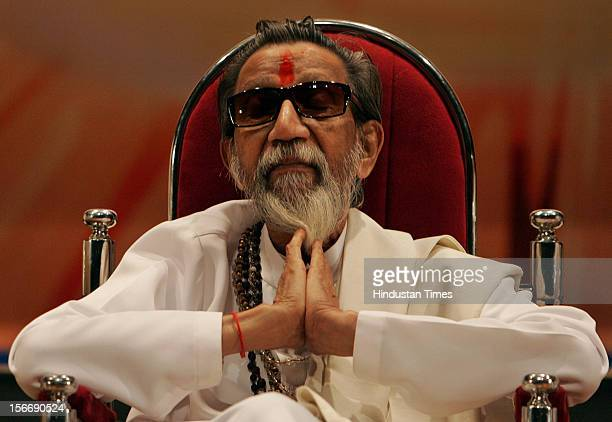 Shiv Sena Supremo Balasaheb Thackeray addressing a function organised to celebrate the 41st Foundation Day of the Shiv Sena party at Shanmukhanad...