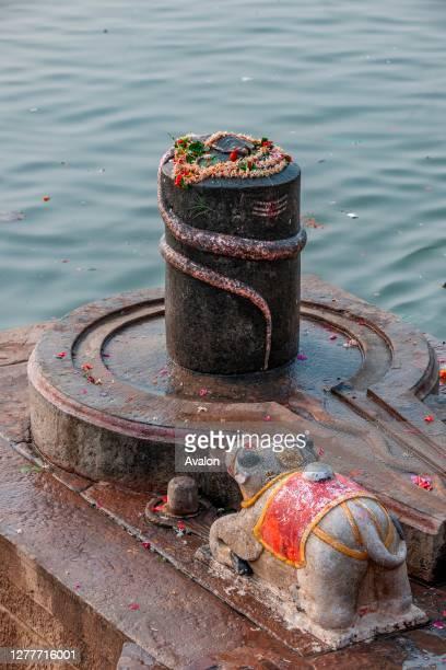 Shiva Lingam, Varanasi, Ganges, India.