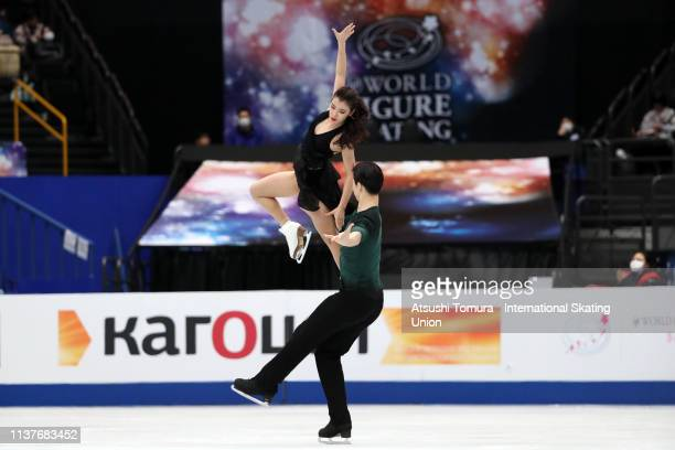 Shiyue Wang and Xinyu Liu of China compete in the Ice Dance Free Dance on day four of the 2019 ISU World Figure Skating Championships at Saitama...