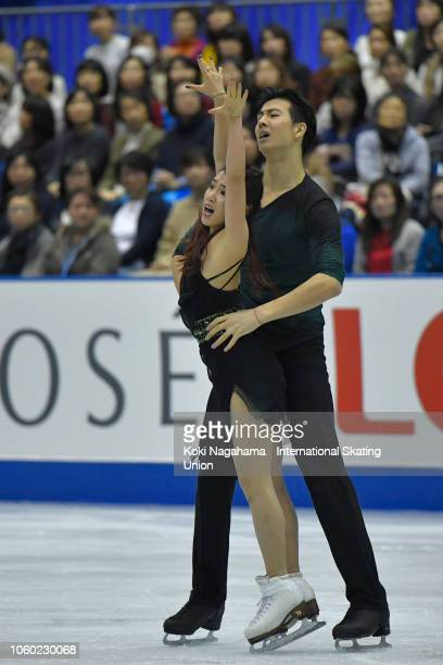 Shiyue Wang and Xinyu Liu of China compete in the Ice Dance Free dance during day three of the ISU Grand Prix of Figure Skating NHK Trophy at...