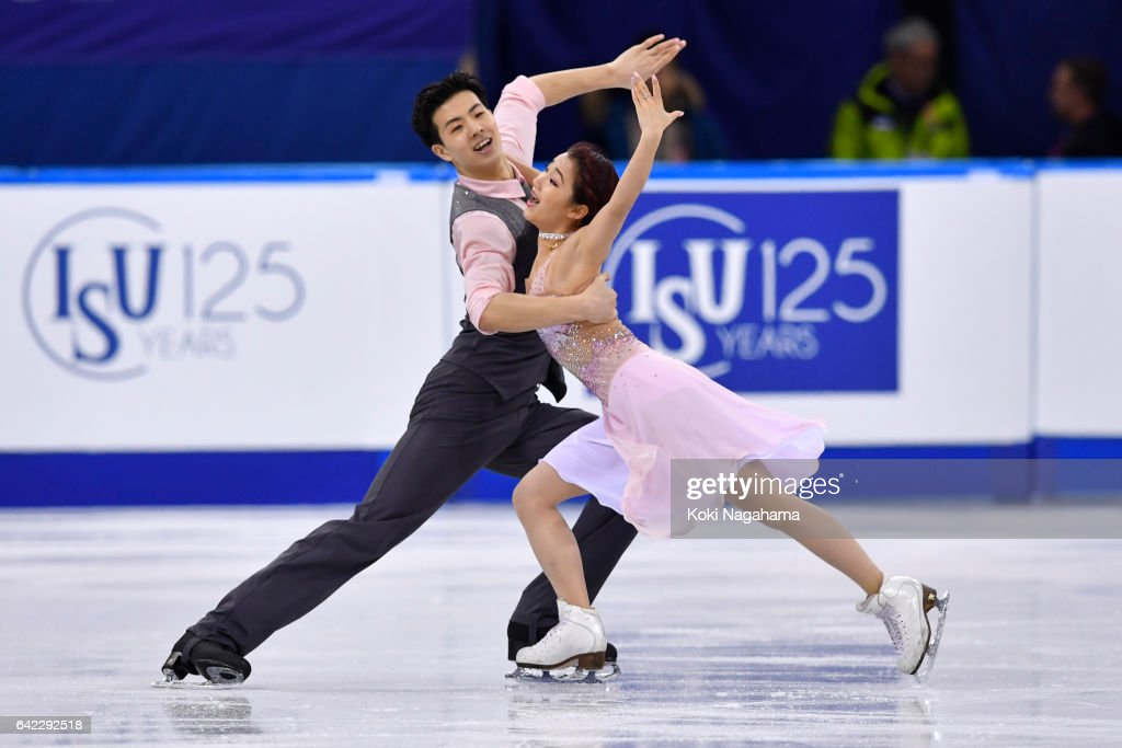 ISU Four Continents Figure Skating Championships - Gangneung - Day 2 : News Photo