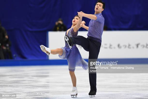 Shiyue Wang and Xinyu Liu of China compete in the ice dance free dance during day two of the Four Continents Figure Skating Championships at Taipei...