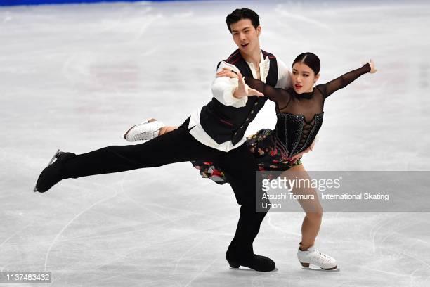 Shiyue Wang and Xinyu Liu of China compete in the Ice Dance Rhythm Dance on day three of the 2019 ISU World Figure Skating Championships at Saitama...