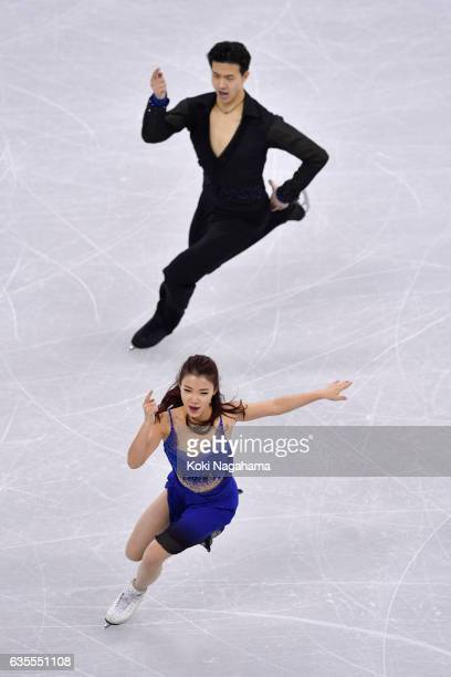 Shiyue Wang and Xinyu Liu of China compete in the Ice Dance Short Dance during ISU Four Continents Figure Skating Championships Gangneung Test Event...
