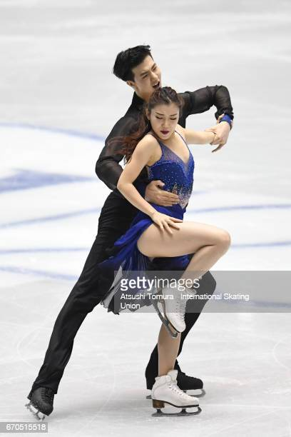 Shiyue Wang and Xinyu Liu of China compete in the Ice dance short dance during the 1st day of the ISU World Team Trophy 2017 on April 20 2017 in...