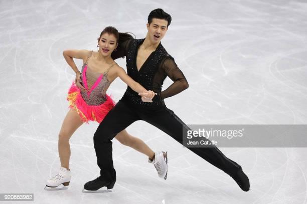 Shiyue Wang and Xinyu Liu of China during the Figure Skating Ice Dance Short Dance program on day ten of the PyeongChang 2018 Winter Olympic Games at...