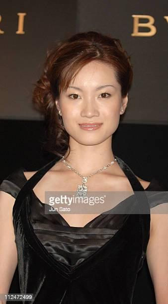 Shizuka Arakawa during BVLGARI Brilliant Dreams Award 2006 Arrivals at Grand Hyatt Tokyo in Tokyo Japan