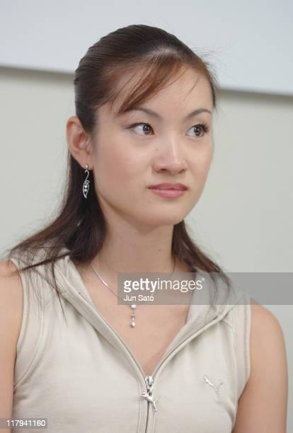 Shizuka Arakawa during Champions on Ice 2006 Japan Tour Launch Presscall in Yokohama Japan