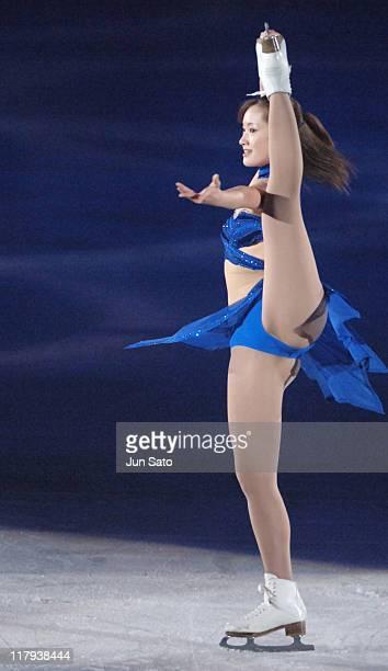 Shizuka Arakawa during Champions on Ice Japan Tour 2006 in Sendai