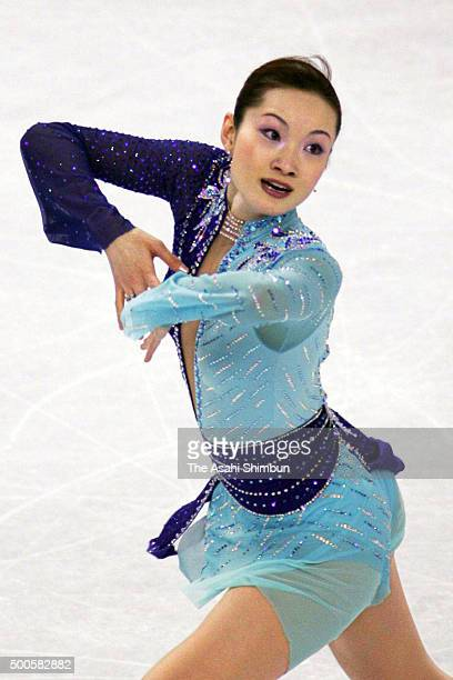 Shizuka Arakawa of Japan competes in the Figure Skating Women's Singles Free Program during day thirteen of the Torino Winter Olympics at Palavela on...