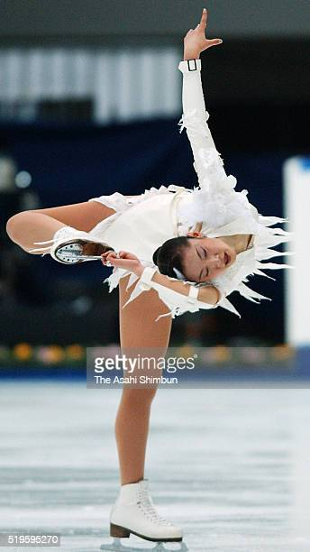 Shizuka Arakawa of Japan competes in the Women's Singles Short Program during day two of the ISU Figure Skating NHK Trophy at Kyoto Aquarena on...