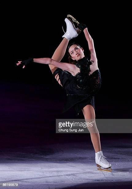 Shizuka Arakawa of Japan performs during Festa on Ice 2009 at KINTEX on April 24 2009 in Goyang South Korea
