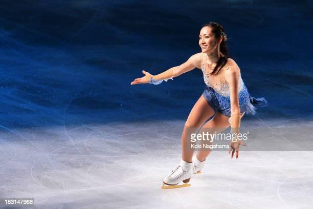 Shizuka Arakawa of Japan performs during the Japan Open 2013 Figure Skating at Saitama Super Arena on October 5, 2013 in Saitama, Japan.