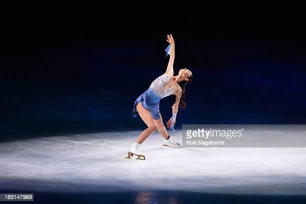 Shizuka Arakawa of Japan performs during the Japan Open 2013 Figure Skating at Saitama Super Arena on October 5 2013 in Saitama Japan