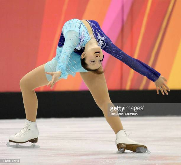 Shizuka Arakawa of Japan performs during the women's Free Skating program of figure skating during Day 13 of the Turin 2006 Winter Olympic Games at...