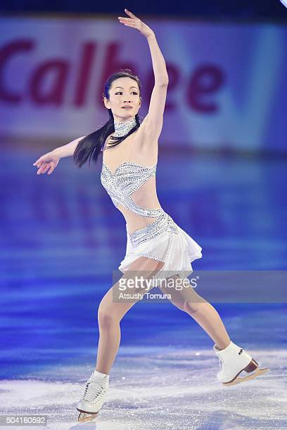 Shizuka Arakawa of Japan performs her routine during the NHK Special Figure Skating Exhibition at the Morioka Ice Arena on January 9, 2016 in...