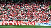 shizuoka japan japanese fans cheer their