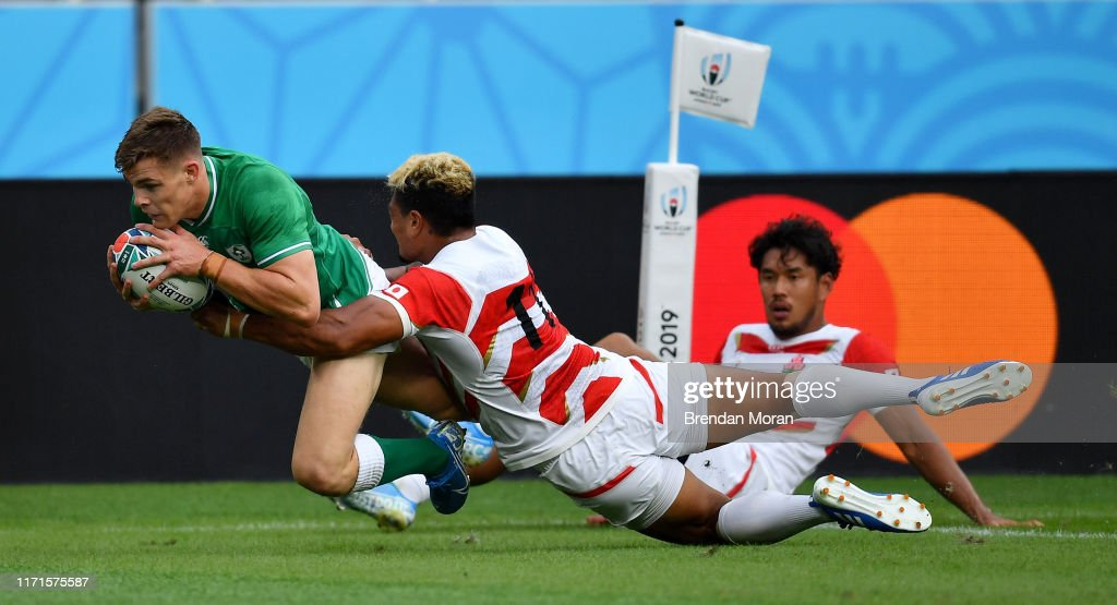 Japan v Ireland - 2019 Rugby World Cup Pool A : ニュース写真