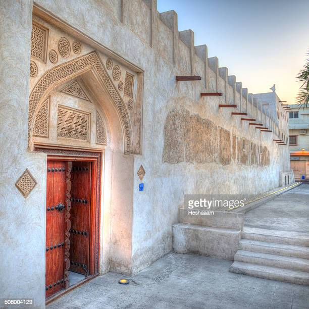 shk isa bin ali - bahrain stock pictures, royalty-free photos & images