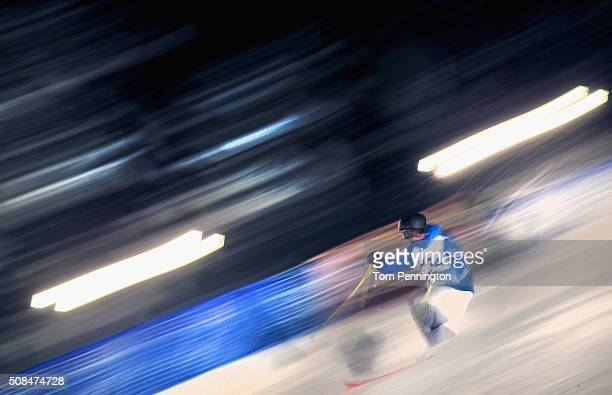 Sho Endo of Japan competes in the men's FIS Freestyle Skiing Moguls World Cup at the Visa Freestyle International at Deer Valley on February 4 2016...